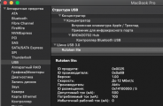 http://forum.rutoken.ru/uploads/images/2018/11/72e17295f17c6a4193b8bbe076f17157.png