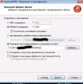 http://forum.rutoken.ru/uploads/images/2018/12/727e2bcea423d904f6c1ea8d423bbb13.png