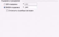 http://forum.rutoken.ru/uploads/images/2018/12/8fb036d9dbbc9b086363fbe3405527cf.png