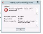 http://forum.rutoken.ru/uploads/images/2019/02/9c65a00431784c5696e04f3b83ba60fd.png