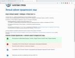 http://forum.rutoken.ru/uploads/images/2019/08/238b1c950ab3b0e7051c722a5568c391.png