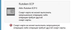 http://forum.rutoken.ru/uploads/images/2019/08/5718c00f106761baa81c632644a8a9c7.png