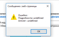 http://forum.rutoken.ru/uploads/images/2019/08/9dec1c4a9de3d25dce0428427124fbca.png