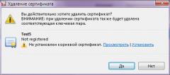 http://forum.rutoken.ru/uploads/images/2019/10/047839250185328d60e21ef121d26fc2.png