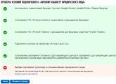 http://forum.rutoken.ru/uploads/images/2019/10/8795a652531049523253529a991535dc.png