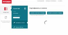 http://forum.rutoken.ru/uploads/images/2019/11/b0596f24a0c236ee44e79fd2f11864a0.png