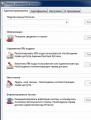 http://forum.rutoken.ru/uploads/images/2020/05/7059c50ed94c4c7542569327559f9b13.png