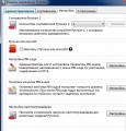 http://forum.rutoken.ru/uploads/images/2020/05/7c8469e81ee6578180b35cb58266dcf7.png