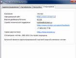 http://forum.rutoken.ru/uploads/images/2020/05/ece5f6f142c4d5fb9b7e5128945ee650.png