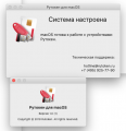 http://forum.rutoken.ru/uploads/images/2020/07/4e58b20f02a8e2dedb9a5c5ded14f13f.png