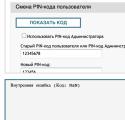 http://forum.rutoken.ru/uploads/images/2020/07/8441afcd4d8a2a40712b835e6e48b3e8.png