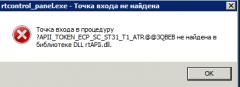 http://forum.rutoken.ru/uploads/images/2020/10/dd64567a5fa7d4a1eb0cbd8eff310340.png