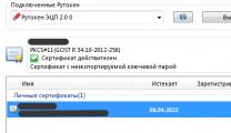 http://forum.rutoken.ru/uploads/images/2021/04/aa32a58f12cb18ecaf7792397c8a4a02.png