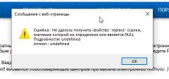 https://forum.rutoken.ru/uploads/images/2021/10/c98ea1c99c8df067e426ab828f10dbb2.png