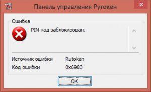 http://forum.rutoken.ru/uploads/transfer/0/3000/3024/thumb/p18i3daf8v1erfsvvdegd191d501.jpg
