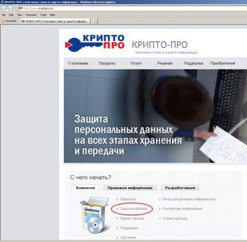 http://forum.rutoken.ru/uploads/transfer/0/3000/3079/thumb/p15tp1knsrkch1ta0vo117j2gik1.jpg