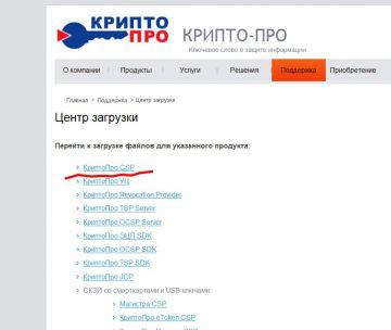 http://forum.rutoken.ru/uploads/transfer/0/3000/3079/thumb/p15tp1mp431jj015n51ooc1gnn5vd2.jpg