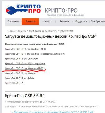 http://forum.rutoken.ru/uploads/transfer/0/3000/3079/thumb/p15tp1nosc1lfetlj1e396h01d184.jpg