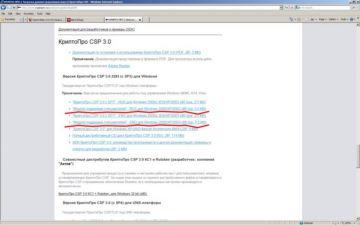 http://forum.rutoken.ru/uploads/transfer/0/3000/3079/thumb/p15tp1ojg3hvd1kmt1s7rg8kmm35.jpg