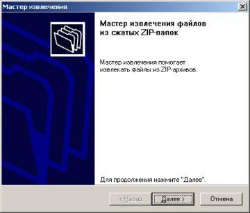 http://forum.rutoken.ru/uploads/transfer/0/3000/3079/thumb/p15tp1vv9r8ai198akf11coq68b3.jpg