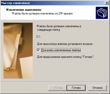 http://forum.rutoken.ru/uploads/transfer/0/3000/3079/thumb/p15tp210v1mhppf41k2j10j8kf66.jpg