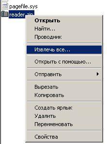 http://forum.rutoken.ru/uploads/transfer/0/3000/3079/thumb/p161n3rdqvm82kti1960jeg15di1.jpg