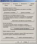 http://forum.rutoken.ru/uploads/transfer/0/3000/3094/thumb/p15f9b002cft316l911af11b91ga71.jpg