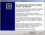 http://forum.rutoken.ru/uploads/transfer/0/3000/3094/thumb/p15f9b0dmc11mdefprno17h41c6m2.jpg