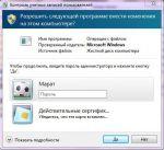 https://forum.rutoken.ru/uploads/transfer/0/3000/3096/thumb/p15fd597fsa5k1tkoitm1u601geu1.JPG