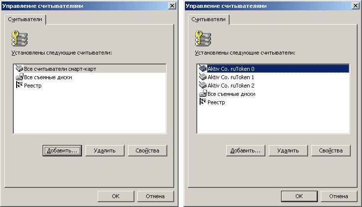 http://forum.rutoken.ru/uploads/transfer/0/3000/3205/p15ij6bgke15t5r991lhv1lof1kgg2.jpg