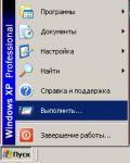 http://forum.rutoken.ru/uploads/transfer/0/3000/3205/thumb/p15ij6bgke1id31v371rf5sfl1gobq.jpg