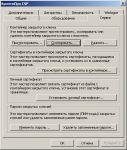 http://forum.rutoken.ru/uploads/transfer/0/3000/3205/thumb/p15ij6bgke1pme19gpurmo2h1phs3.jpg