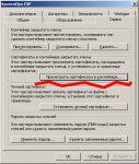 http://forum.rutoken.ru/uploads/transfer/0/3000/3210/thumb/p15ijag9pg7at1hei1si1i3ekkba.jpg