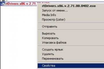 http://forum.rutoken.ru/uploads/transfer/0/3500/3528/thumb/p15siabq4o2pu1o4k1d96qlsggc1.jpg