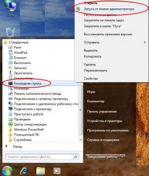 http://forum.rutoken.ru/uploads/transfer/0/3500/3585/thumb/p15torgd8o7ksse2pnhv961g333.jpg