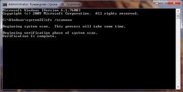 http://forum.rutoken.ru/uploads/transfer/0/3500/3585/thumb/p15torgd8o9f832p1vji1vq4l5l5.jpg