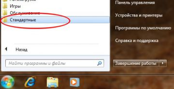 http://forum.rutoken.ru/uploads/transfer/0/3500/3585/thumb/p15torgd8olda15r51d08lqlmj52.jpg
