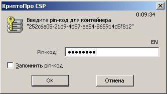 http://forum.rutoken.ru/uploads/transfer/0/3500/3607/thumb/p15u60fng21b98g3u1j2q14gc1r0a6.jpg