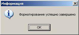 http://forum.rutoken.ru/uploads/transfer/0/3500/3608/thumb/p15u61t1guahe1nuidfo15tb3ft7.jpg