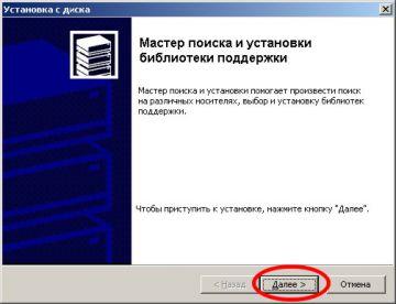 http://forum.rutoken.ru/uploads/transfer/0/3500/3761/thumb/p161n4mdap13u97j56g715sins65.jpg