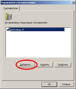 http://forum.rutoken.ru/uploads/transfer/0/3500/3761/thumb/p161n4mdap16lu1oi811rqugm19c22.jpg