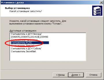 http://forum.rutoken.ru/uploads/transfer/0/3500/3761/thumb/p161n4mdap1s0r1tov1osrj1auiv9.jpg