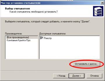 http://forum.rutoken.ru/uploads/transfer/0/3500/3761/thumb/p161n4mdape4528a13gopm91p4q4.jpg
