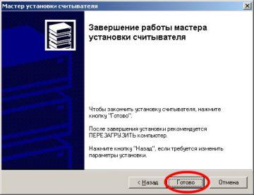 http://forum.rutoken.ru/uploads/transfer/0/3500/3761/thumb/p161n4mdapfr9t121aka4amtred.jpg