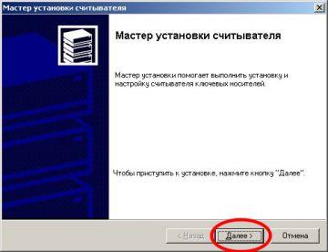http://forum.rutoken.ru/uploads/transfer/0/3500/3762/thumb/p161n5l3uk1jie16o0r9l1mcbnp93.jpg