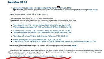 http://forum.rutoken.ru/uploads/transfer/0/3500/3764/thumb/p161n66sjtoiujhe1djct5f13ot1.jpg