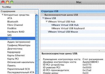 http://forum.rutoken.ru/uploads/transfer/0/3500/3922/thumb/p16672cnae1kd95e0rc88jpni1.GIF