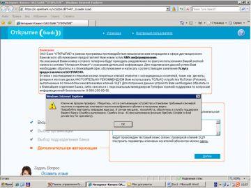 http://forum.rutoken.ru/uploads/transfer/0/3500/3926/thumb/p166in1ne711aa11urtmu1f72sel2.png