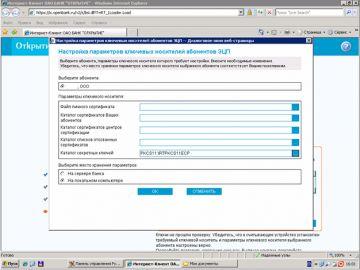 http://forum.rutoken.ru/uploads/transfer/0/3500/3926/thumb/p166in2mss1dpu18t1de95de9t53.png