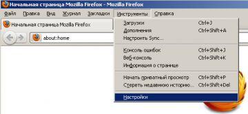 http://forum.rutoken.ru/uploads/transfer/0/3500/3928/thumb/p166k4v4fi1fisibj84jojs1vpn1.jpg